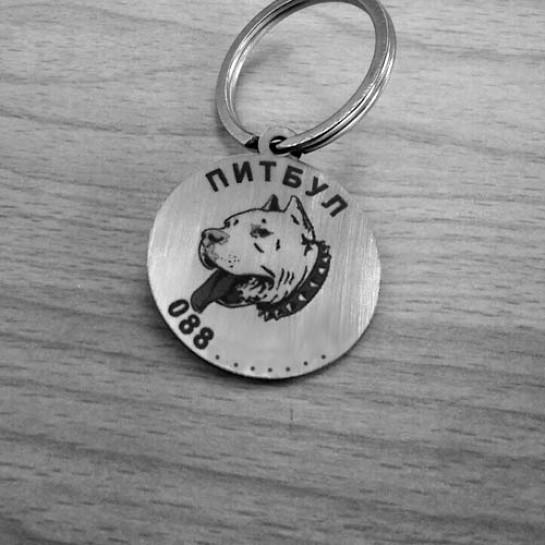 Изработвам медальони за питбул от медицинска стомана